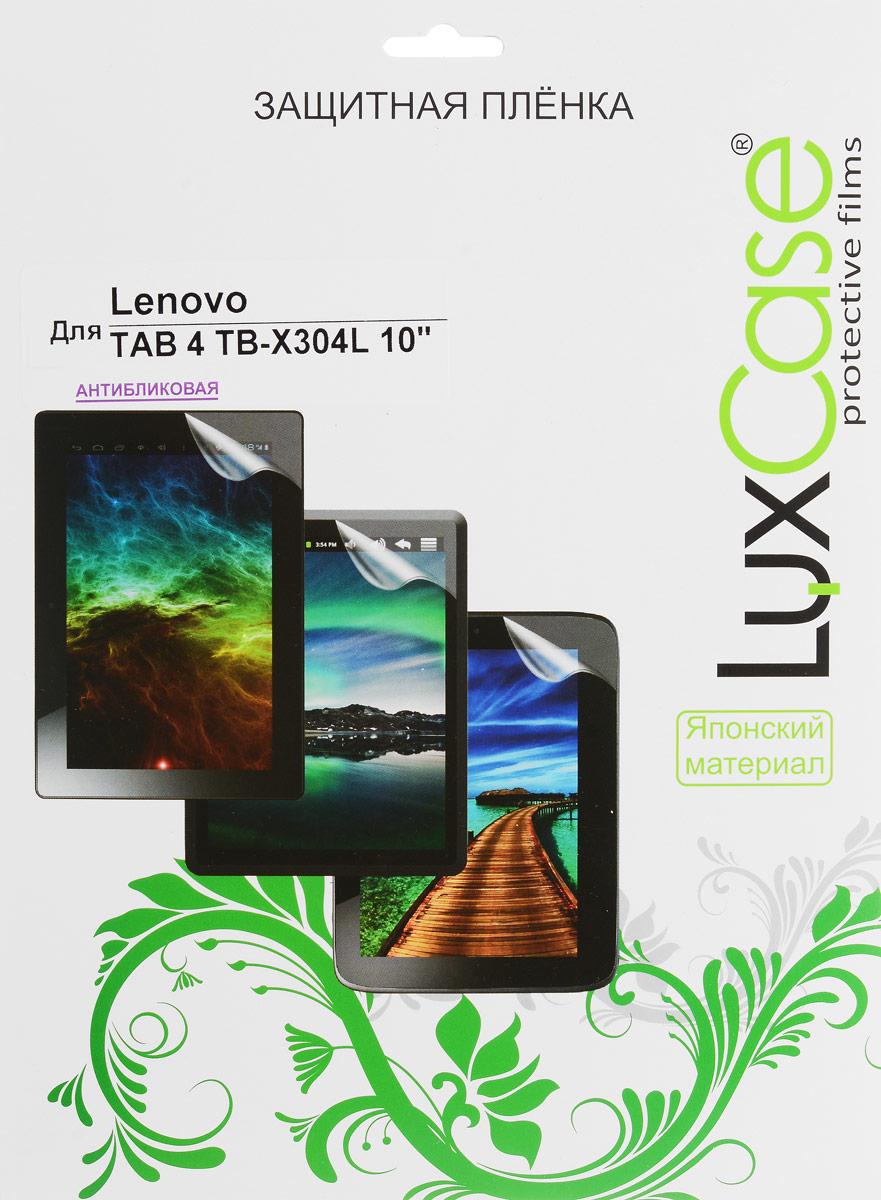 LuxCase защитная пленка для Lenovo Tab 4 TB-X304L, антибликовая