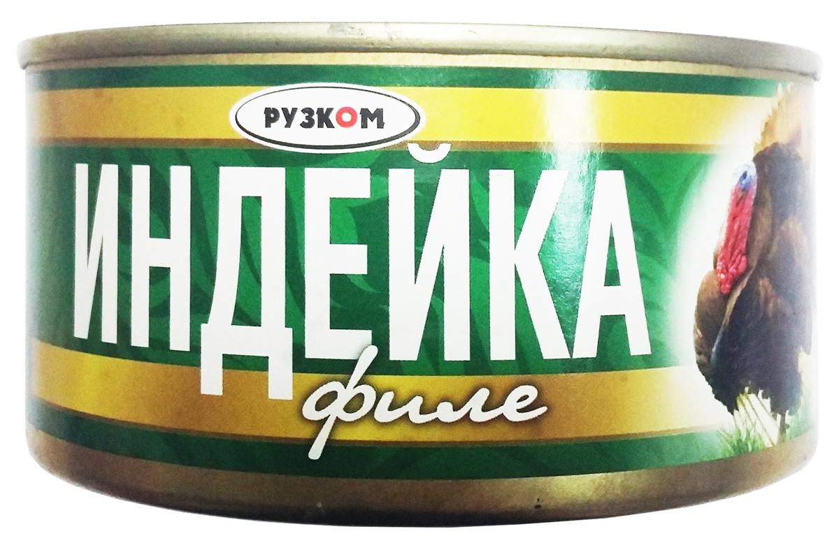 Рузком Индейка филе ГОСТ, 325 г рузком мясо цыпленка в собственном соку 325 г