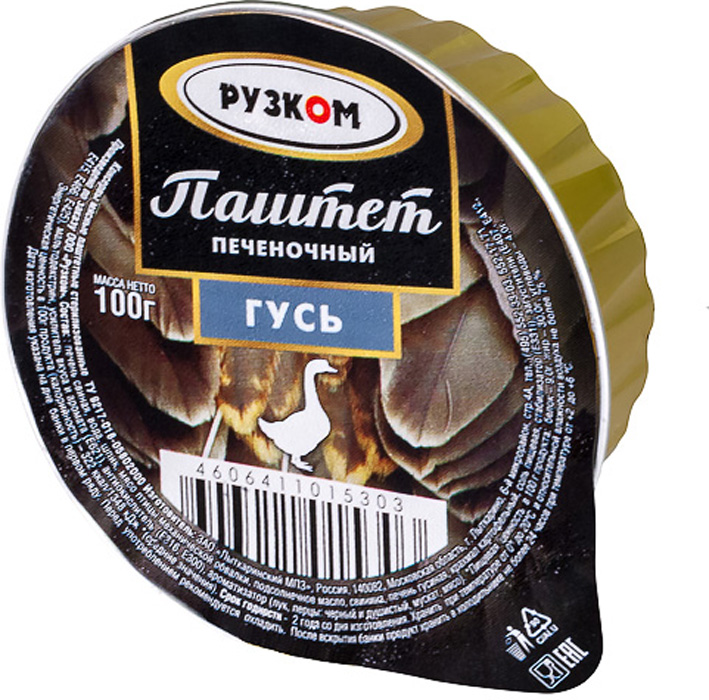 Рузком Паштет печеночный гусь ламистер, 100 г мистраль рис кубань в пакетиках для варки 8 шт по 62 5 г