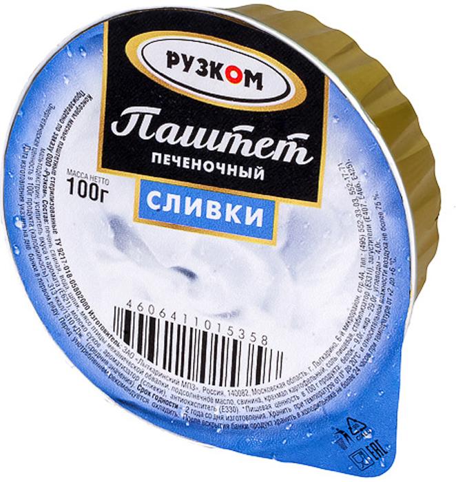 Рузком Паштет печеночный сливки ламистер, 100 г жидкость сливки benefit 24g