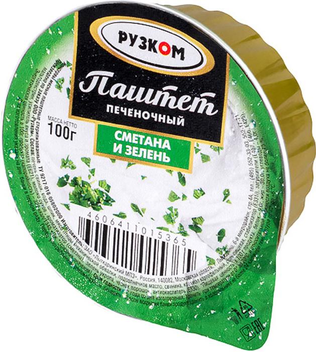 Рузком Паштет печеночный сметана и зелень ламистер, 100 г ростагроэкспорт сметана 15