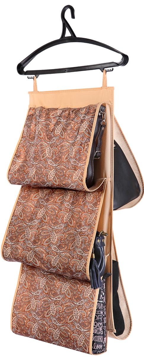 Кофр для сумок Cofret Русский шик, двусторонний, 5 карманов 40 x 70 см