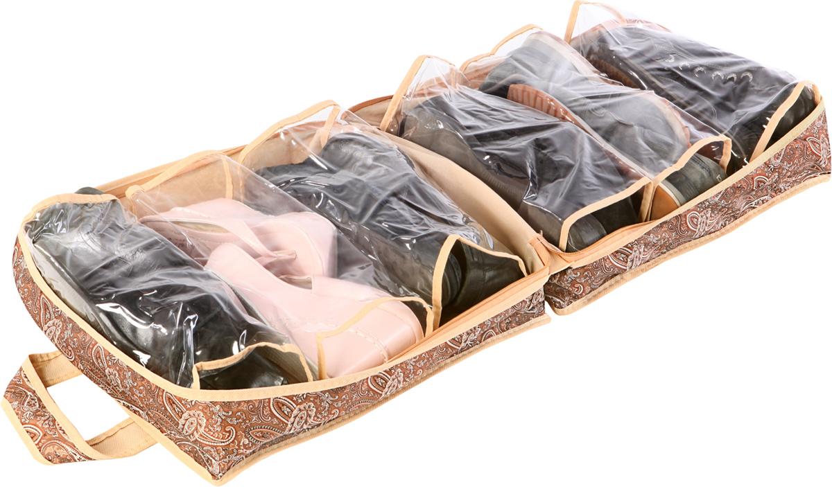 Чемоданчик для хранения обуви Cofret Русский шик, 35 x 40 x 20 см1213Комфортная, универсальная вещь, которую вы давно искали! Чемоданчик, рассчитанный на шесть пар летней обуви (мужские и женские туфли, кеды, мокасины, босоножки, сланцы). Смело можете брать чемоданчик с собой в дорогу, так как он застегивается на молнию, имеет две прочные ручки. Ваша любимая обувь будет надежно защищена от пыли, грязи и не потеряется случайным образом. Комфортно, удобно, красиво!