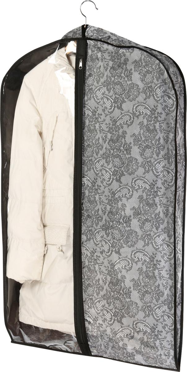 Функциональный чехол для одежды убережет ваш костюм от запыления. Пиджак удобно располагается на плечиках вешалки, а брюки перекидываются через перекладину вешалки. Чехол для костюма не займет много места. Он наполовину прозрачный, наполовину выполнен из ткани, застегивается на молнию. Расширенная вставка в верхней части чехла уберегает костюм от замятий, поэтому лучшего решения для хранения костюма в отглаженном состоянии вам не найти!