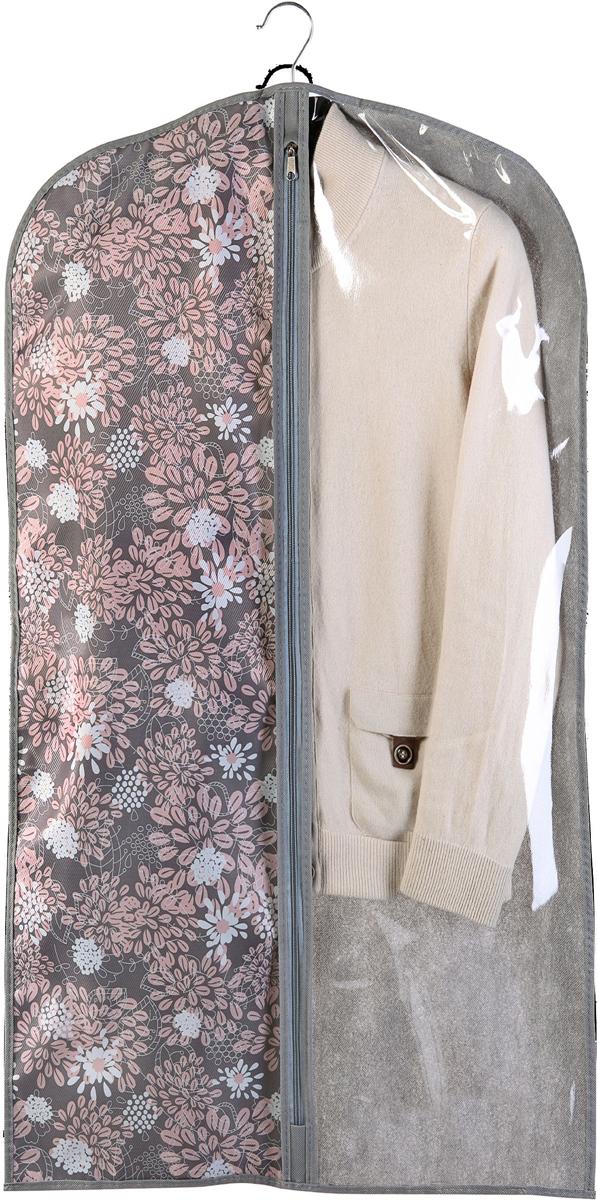 Чтобы ваша одежда была надежно защищена от пыли и загрязнений, используйте этот практичный чехол. Наполовину прозрачная, модель выполнена из надежного прочного материала. Чехол можно удобно поместить в шкафу, используя вешалку.