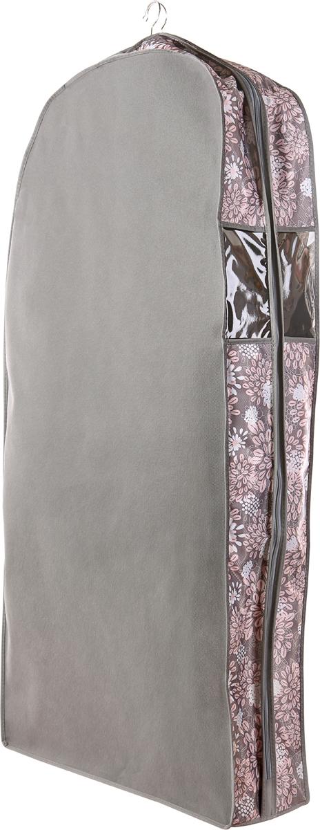 Чехол для одежды Cofret Серебро, двойной 60 x 130 x 20 см шубы