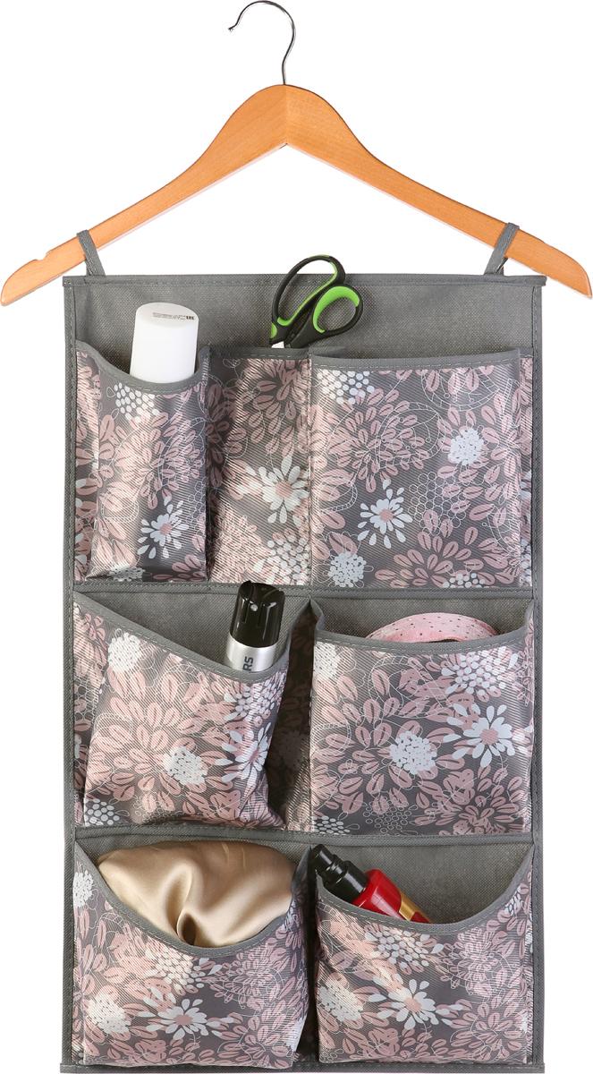 Кофр для аксессуаров Cofret Серебро, 7 карманов 35 x 60 см