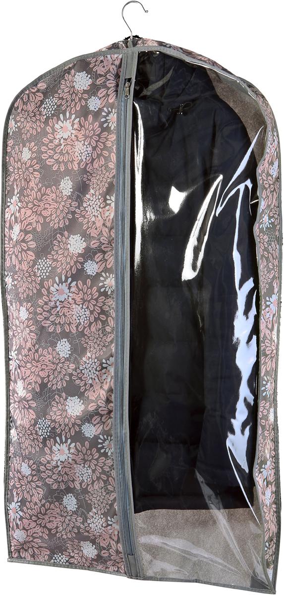 Функциональный чехол для костюма убережет вашу одежду от запыления. Пиджак удобно располагается на вешалке, а брюки подвешиваются во всю длину, не складываясь. Чехол для костюма не займет много места. Он наполовину прозрачный, наполовину выполнен из ткани, застегивается на молнию. Расширенная вставка в верхней части чехла и увеличенная длина уберегает пиджак и брюки от замятий, поэтому лучшего решения для хранения пиджака и брюк во всегда отглаженном состоянии вам не найти!