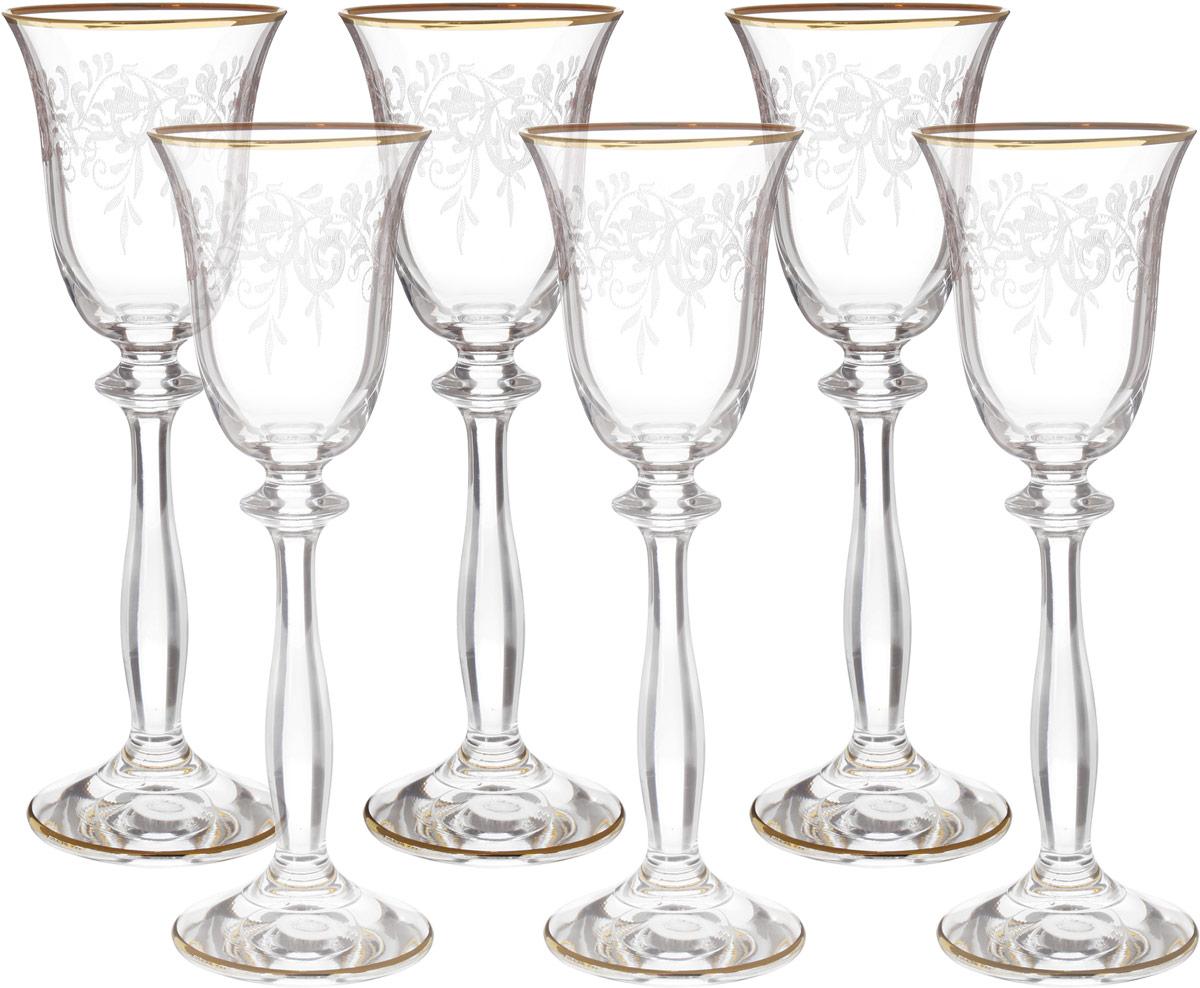 """Рюмки для водки Bohemia Crystal коллекции """"Анжела"""" порадуют не только вас, но и ваших гостей. Они обладают привлекательным внешним видом, а материалом их изготовления является высококачественное хрустальное стекло. Кроме того, красоту посуды подчеркивают грани на прозрачных стенках, а также элегантная форма ножки. Данный набор отлично подойдет в качестве оригинального подарка вашим родным и близким. Объем составляет 60 мл. Количество в упаковке 6 шт."""