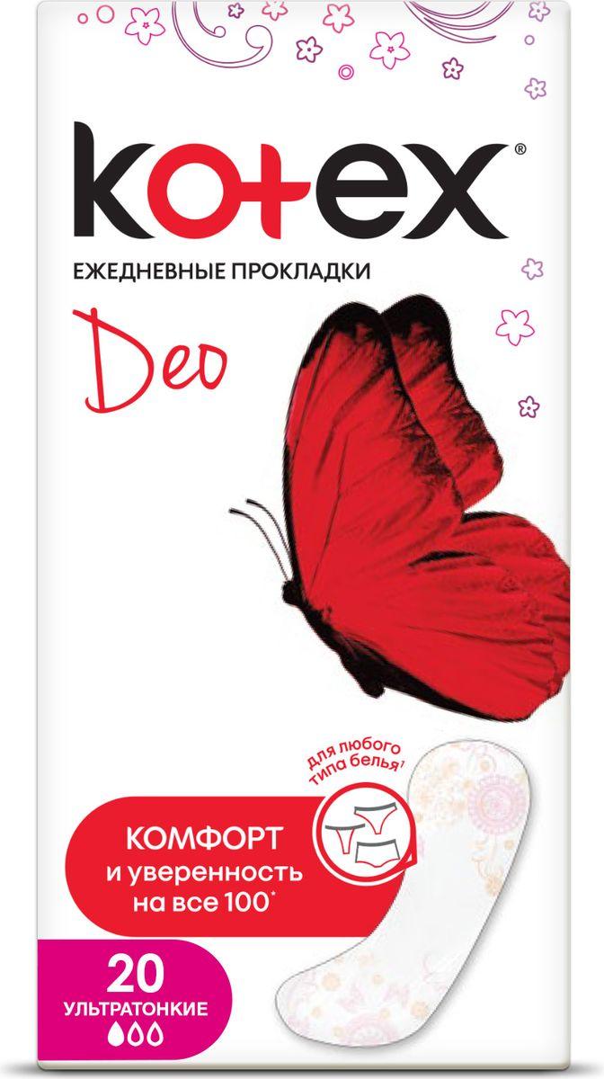 "Kotex Ежедневные прокладки ""Lux. SuperSlim Deo"", 20 шт"
