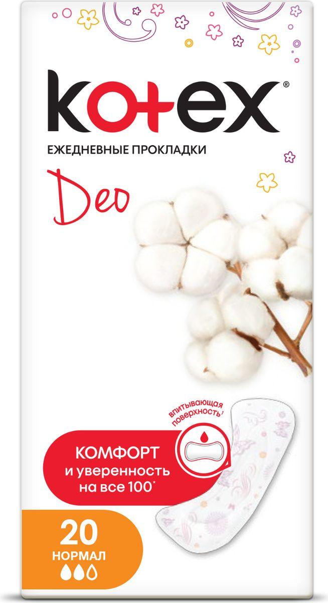 """Kotex Ежедневные прокладки """"Normal Deo"""", с ароматом алоэ вера, 20 шт"""