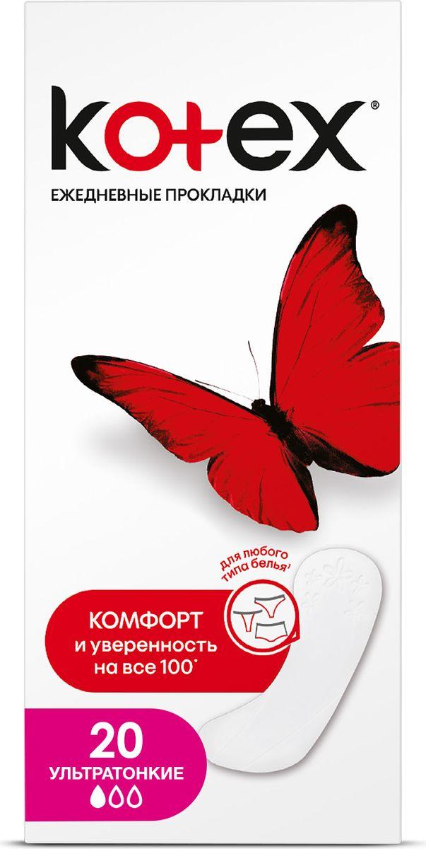 Kotex Ежедневные прокладки SuperSlim, 20 шт прокладки ежедневные kotex 9425953 20 шт