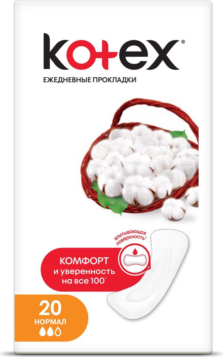 """Kotex Ежедневные прокладки """"Normal"""", 20 шт"""