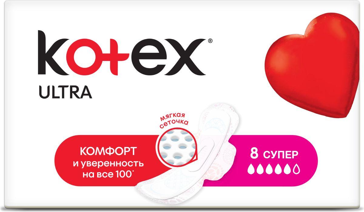 """Kotex Гигиенические прокладки """"Ultra. Super"""" с крылышками, с сеточкой, 8 шт"""