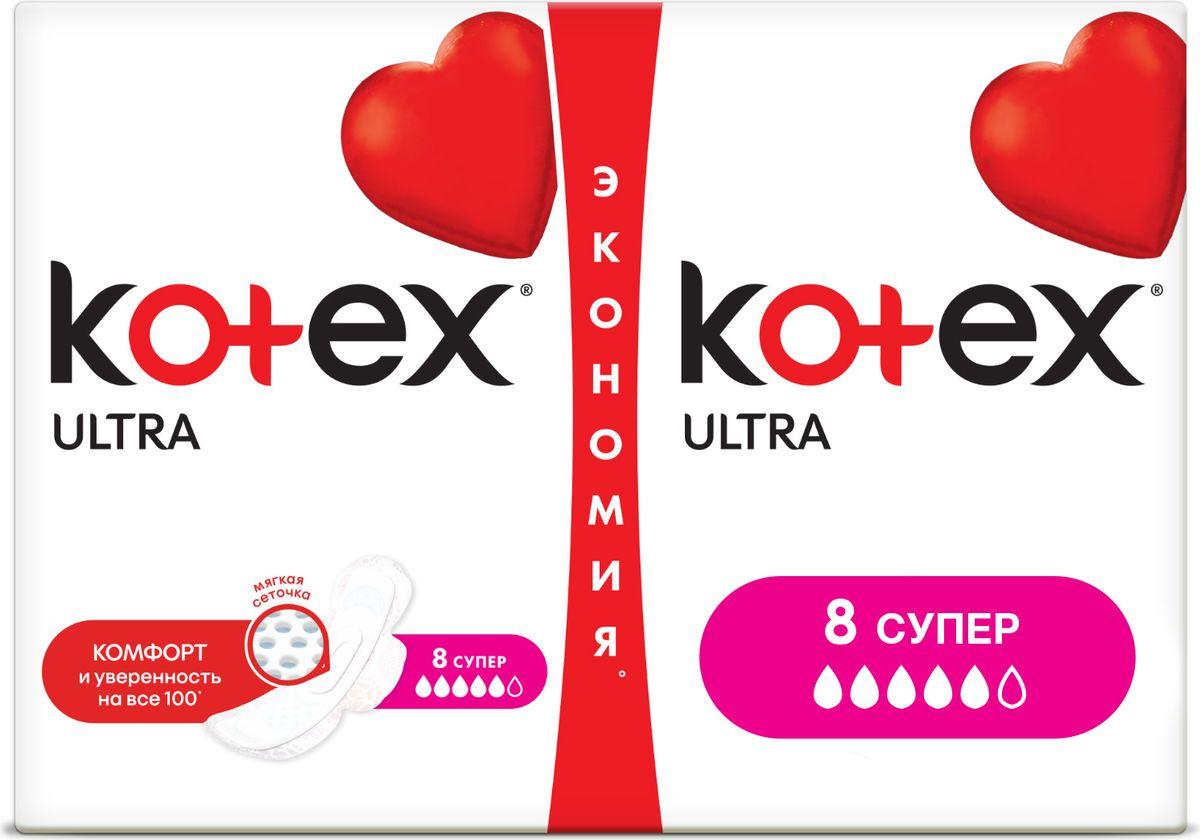 """Kotex Гигиенические прокладки """"Ultra. Super"""" с крылышками, с сеточкой, 16 шт"""