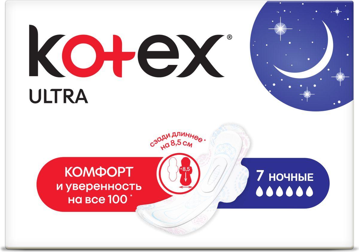 """Kotex Гигиенические прокладки """"Ultra"""", ночные, с крылышками, с сеточкой, 7 шт"""