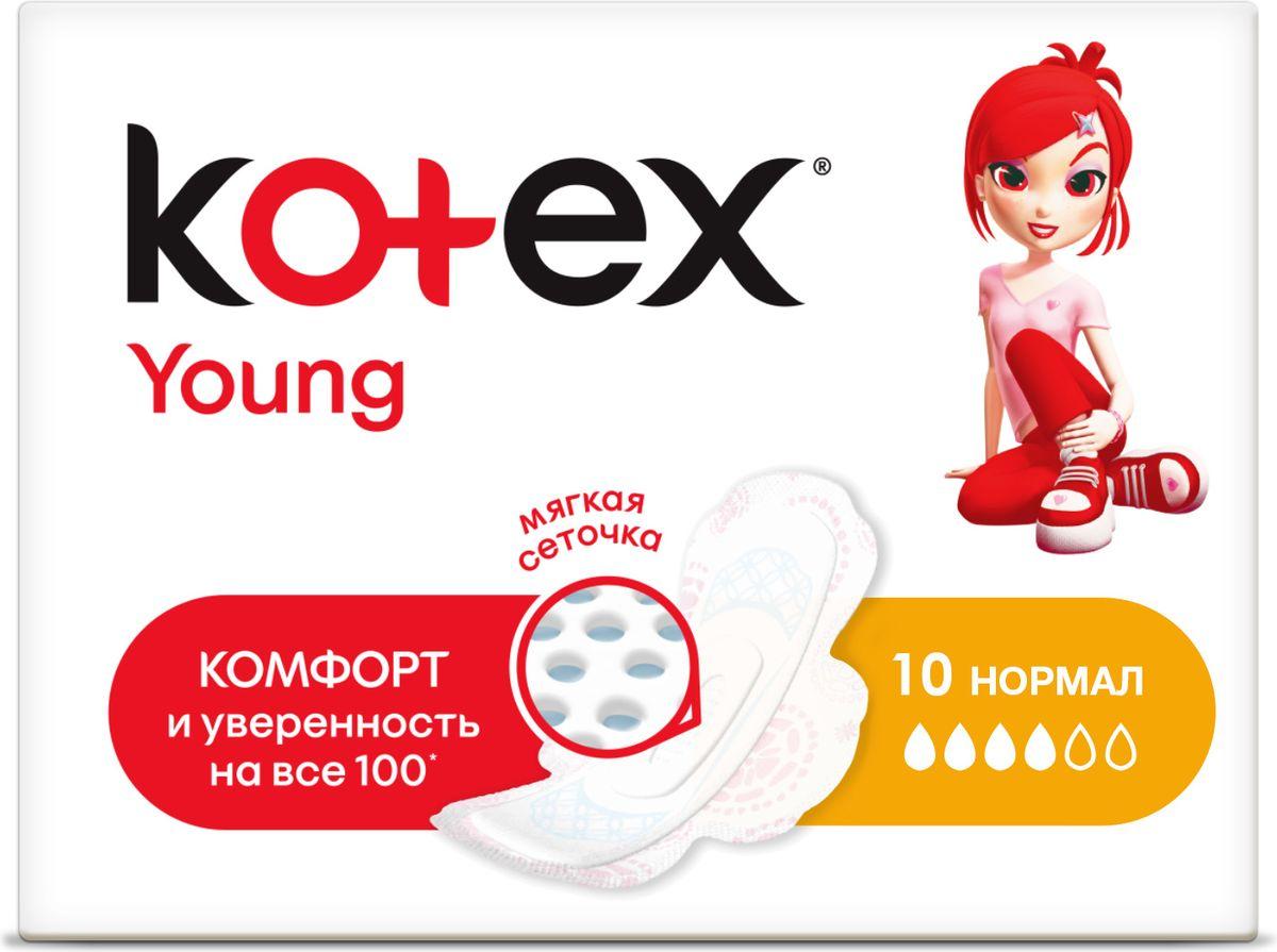Kotex Прокладки Young Normal сетчатые, 10 шт прокладки kotex ultra dry