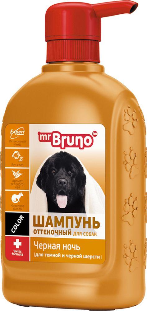 Шампунь-кондиционер для собак Mr Brunno Черная ночь, 350 мл mr bruno mr bruno спрей репеллентный бережная защита для собак