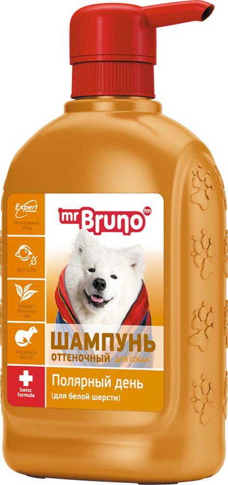 Шампунь-кондиционер для собак Mr Brunno Полярный день, 350 мл mr bruno mr bruno plus капли инсектоакарицидные для собак более 40 кг