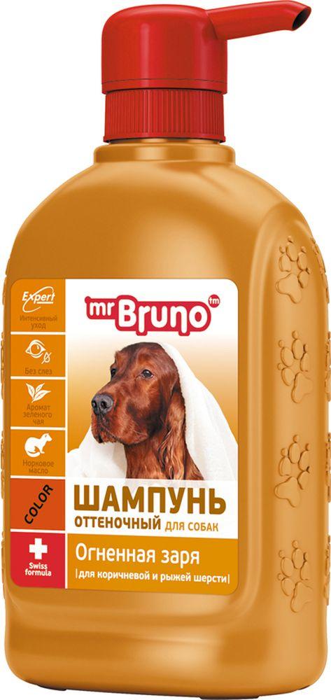 Шампунь-кондиционер для собак Mr Brunno Огненная заря, 350 мл mr bruno mr bruno plus капли инсектоакарицидные для собак более 40 кг