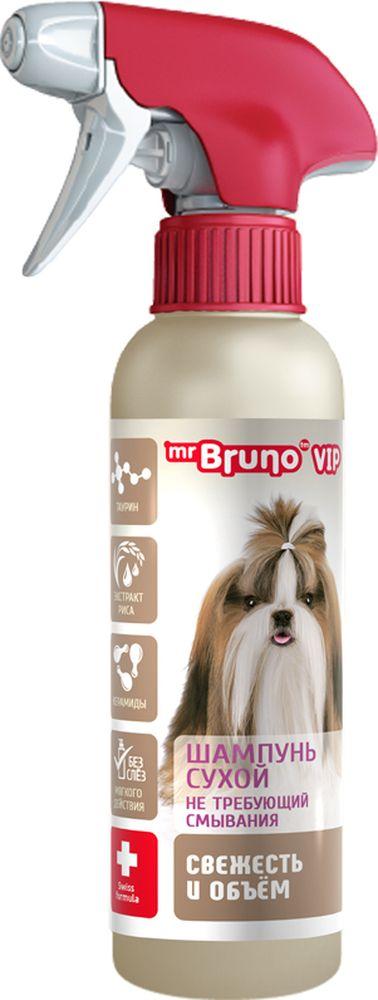Шампунь сухой Mr Brunno для собак, с экстрактом риса, 200 мл marlies moller specialist сухой шампунь придающий объем с шелком 4г