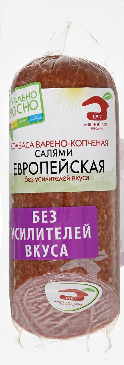 МД Бородина Салями Европейская колбаса варено-копченая, 320 г велком сервелат московский колбаса варено копченая 740 г