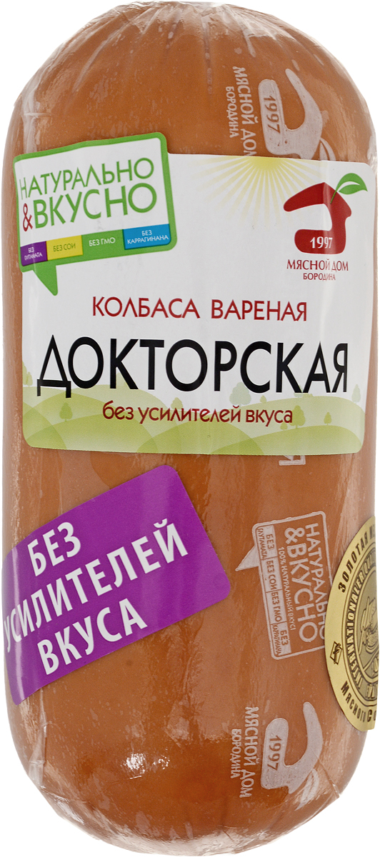 МД Бородина Докторская вареная колбаса в белковой оболочке, 500 г, Мясной Дом Бородина