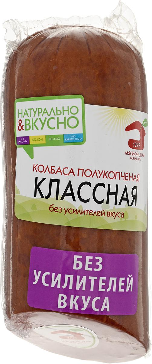 МД Бородина Классная полукопченая колбаса, 450 г