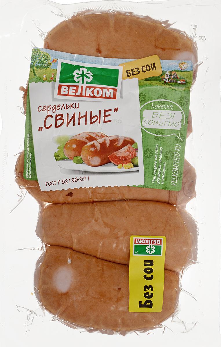 цены Велком Сардельки Свиные в натуральной оболочке, 460 г