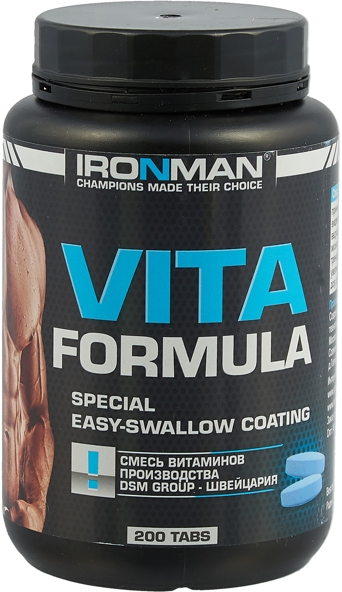 Витаминно-минеральный комплекс Ironman Вита Формула, 200 таблеток4607062750339Вита формула - это высокоэффективный комплекс витаминов и минералов, включающий в себяполный набор витаминов и минералов, необходимых организму, плюс ферменты, способствующиелучшему усвоению питательных веществ. Вита формула - это исключительно натуральная формула, содержащая хелатированныеминералы. Не содержит каких-либо искусственных красителей и добавок.Состав: Смесь витаминов DSM Nutritional Products, Швейцария, стеарат магния, лимонная кислота,желатин.Уважаемые клиенты! Обращаем ваше внимание на то, что упаковка может иметь несколько видовдизайна.Поставка осуществляется в зависимости от наличия на складе.