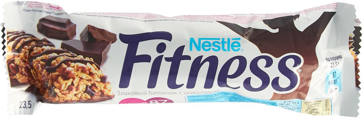 Nestle Fitness батончик с цельными злаками и шоколадом, 23,5 г сибирская клетчатка sk fiberia фитококтейль энергия ваниль 350 г