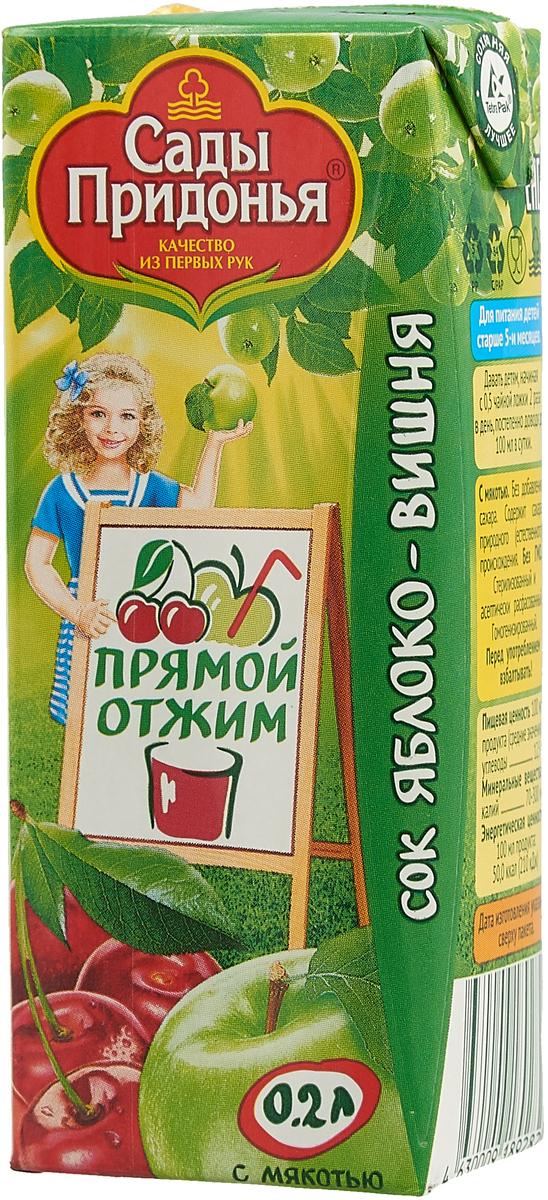 Сады Придонья сок прямого отжима яблоко-вишня с 5 месяцев, 0,2 л аминокислоты bcaa pro mychoice nutrition вишня 375 гр