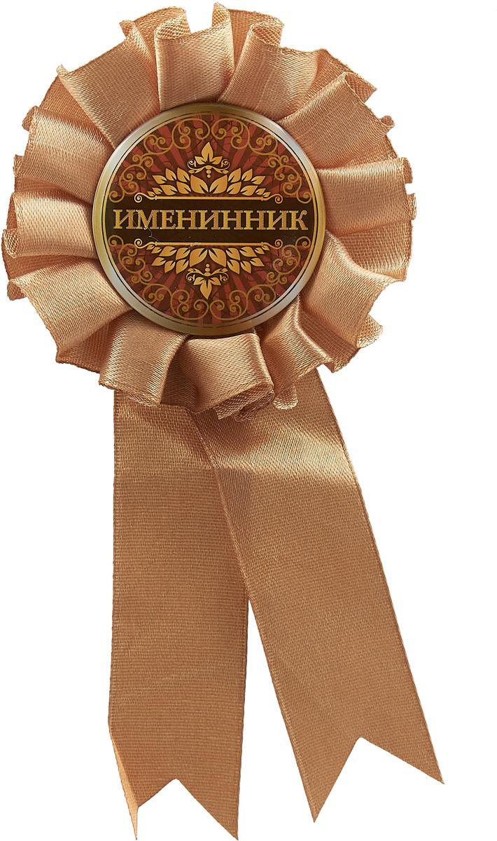 Веселый хоровод Медаль именинника с лентой в ассортименте