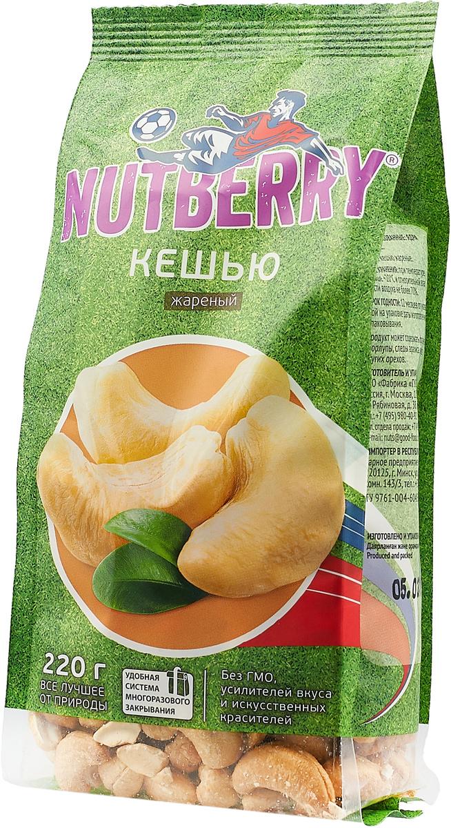 Nutberryкешьюжареный,220г смесьпикантная nutberry 220г