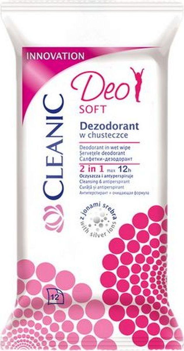 Cleanic Салфетки-дезодорант Deo Soft, 12 шт