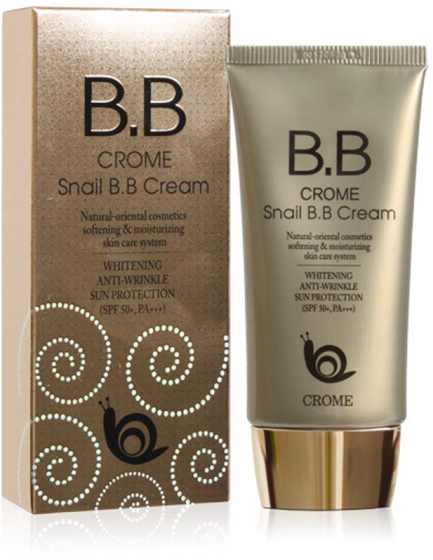 ББ-крем с муцином улитки, 50 мл, Bergamo80015772Бб-крем с муцином улитки тонирует кожу, улучшает цвет лица, эффективно разглаживает морщины. Обеспечивает коже гладкость и здоровое сияние. Увлажняет кожу.