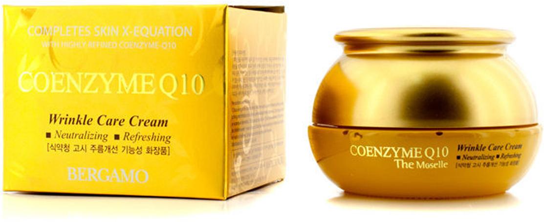 Крем с коэнзимом Q10 антивозрастной, 50 г, Bergamo80018193Крем с коэнзимом Q10 обладает ярко выраженными антиоксидантными свойствами, защищает клетки от воздействия свободных радикалов, способствует профилактике старения кожи. Ускоряет синтез коллагена, предупреждает разрушение эластиновых волокон, разглаживает мелкие морщины, помогает сохранять упругость и гладкость кожи.Также в составе аллантоин успокаивает кожу лица, предотвращает раздражения. Масло ши питает и увлажняет.