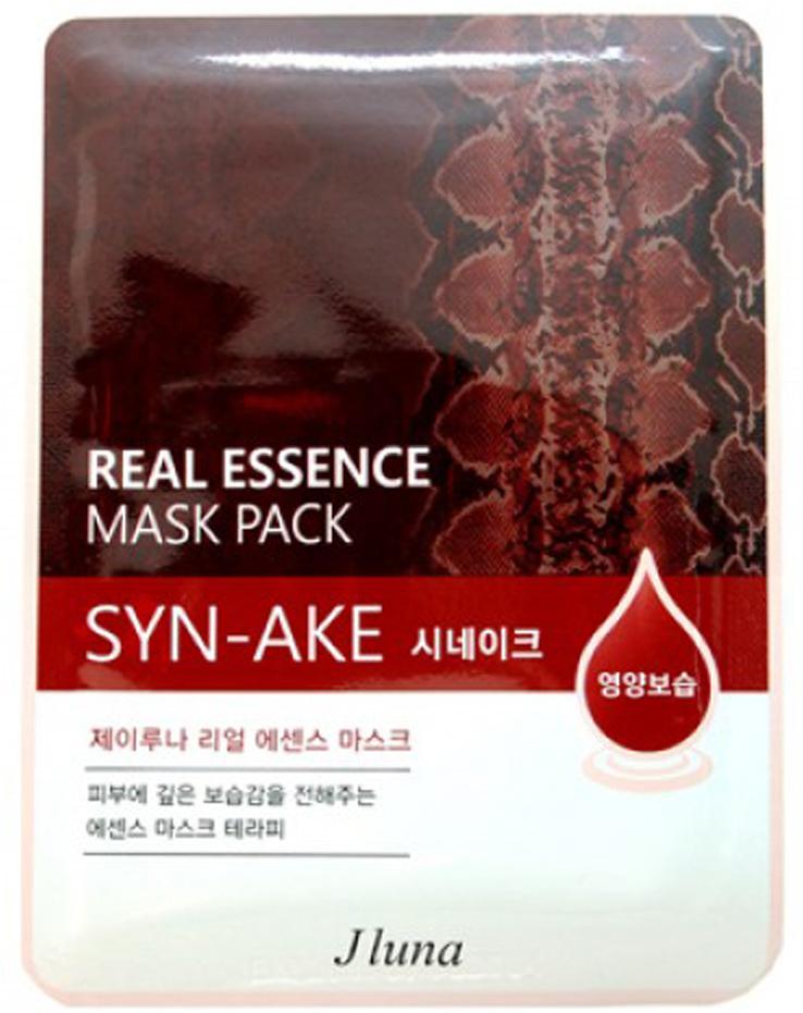 Тканевая маска со змеиным ядом, 25 мл, Juno skin79 syn ake lifting cream set набор лифтинг крем 50 мл бб крем 20 мл со змеиным пептидом