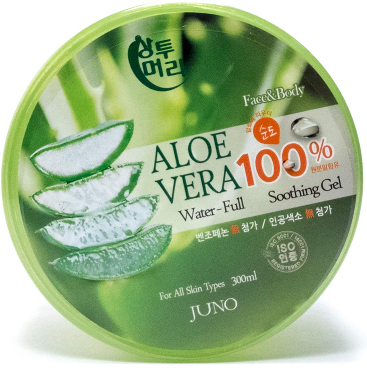 Мыло с отшелушивающим эффектом с зеленым чаем, 150 мл, Juno840156Отшелушивающее мыло с зеленым чаем. Зеленый чай содержит множество полезных ингредиентов для вашей кожи, мягко удаляет кожное сало, загрязнения и улучшает эластичность кожи.Мыло не раздражает кожу. При производстве не использовались химические добавки, а лишь натуральные масла и природные компоненты.