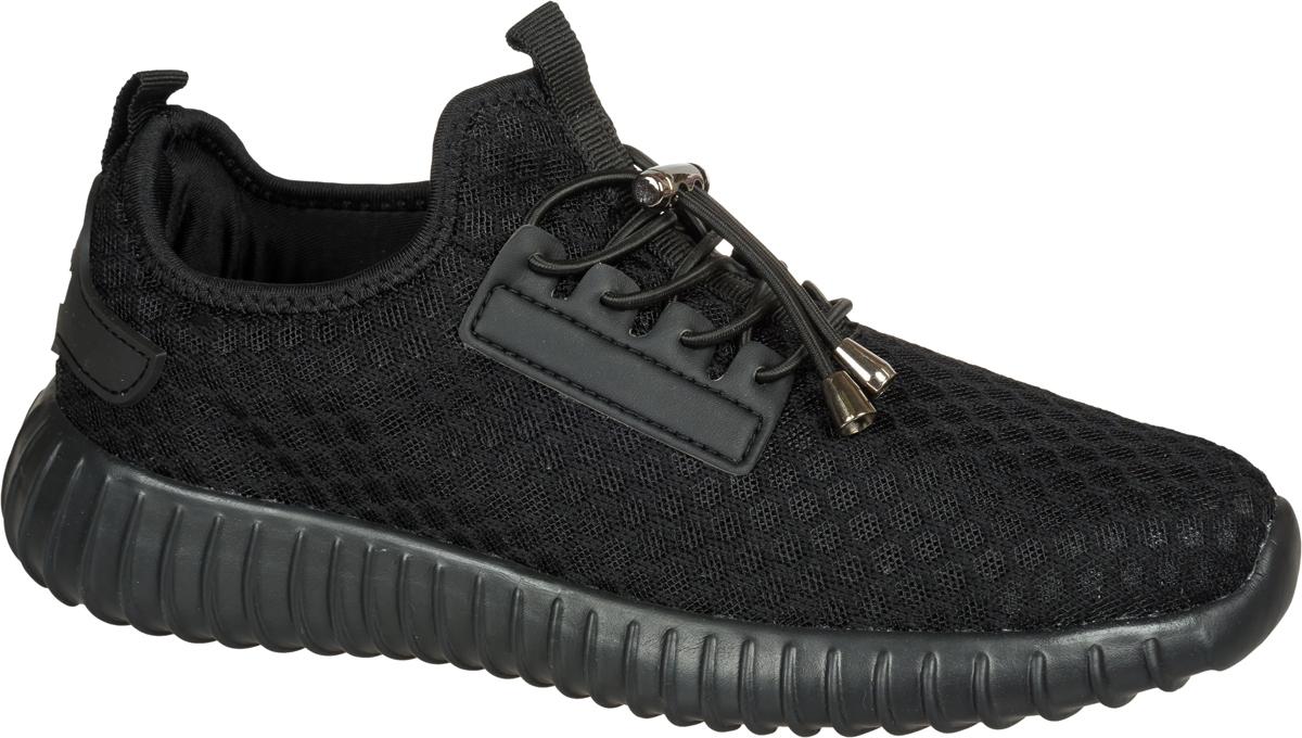 Кроссовки для мальчика Mursu, цвет: черный. 203029. Размер 32203029Легкие удобные кроссовки от Mursu подойдут для повседневной носки и для занятий спортом. Модель выполнена из качественного текстиля и дополнена эластичной шнуровкой с фиксатором. Подкладка и стелька из текстиля и натуральной кожи гарантируют комфорт при носке, а ярлычок на заднике помогает максимально легко надевать обувь. Гибкая подошва с рифлением обеспечивает идеальное сцепление с разными поверхностями.