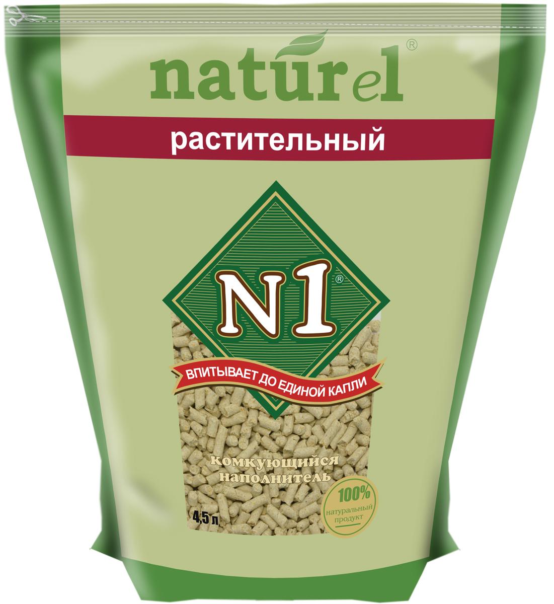 """Наполнитель для кошачьего туалета №1 """"Naturel. Растительный"""", комкующийся, 4,5 л"""