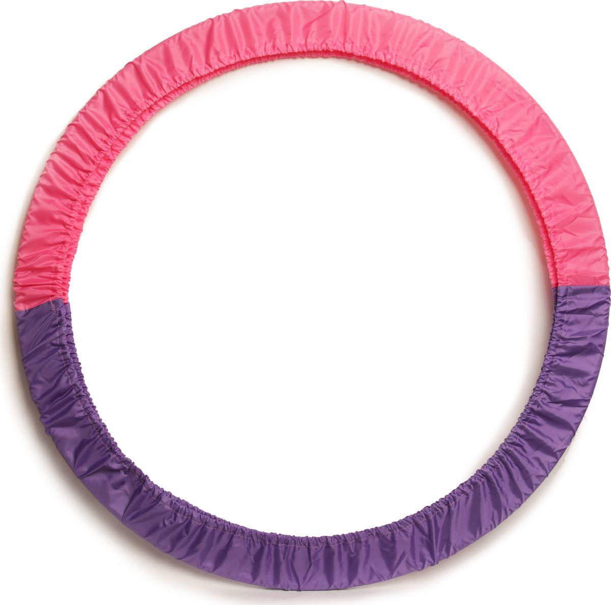 Чехол для обруча Indigo, цвет: фиолетово-розовый, диаметр 60 х 90 см00022398Чехол для обруча от Российского производителя обеспечит его сохранность и удобство при транспортировке.Чехол для обруча - универсальный, рассчитан на все размеры обручей до 900 мм