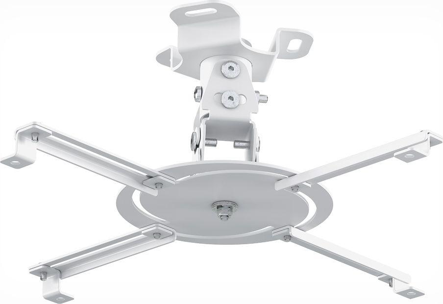 Holder PR-103-W, White кронштейн для проектора