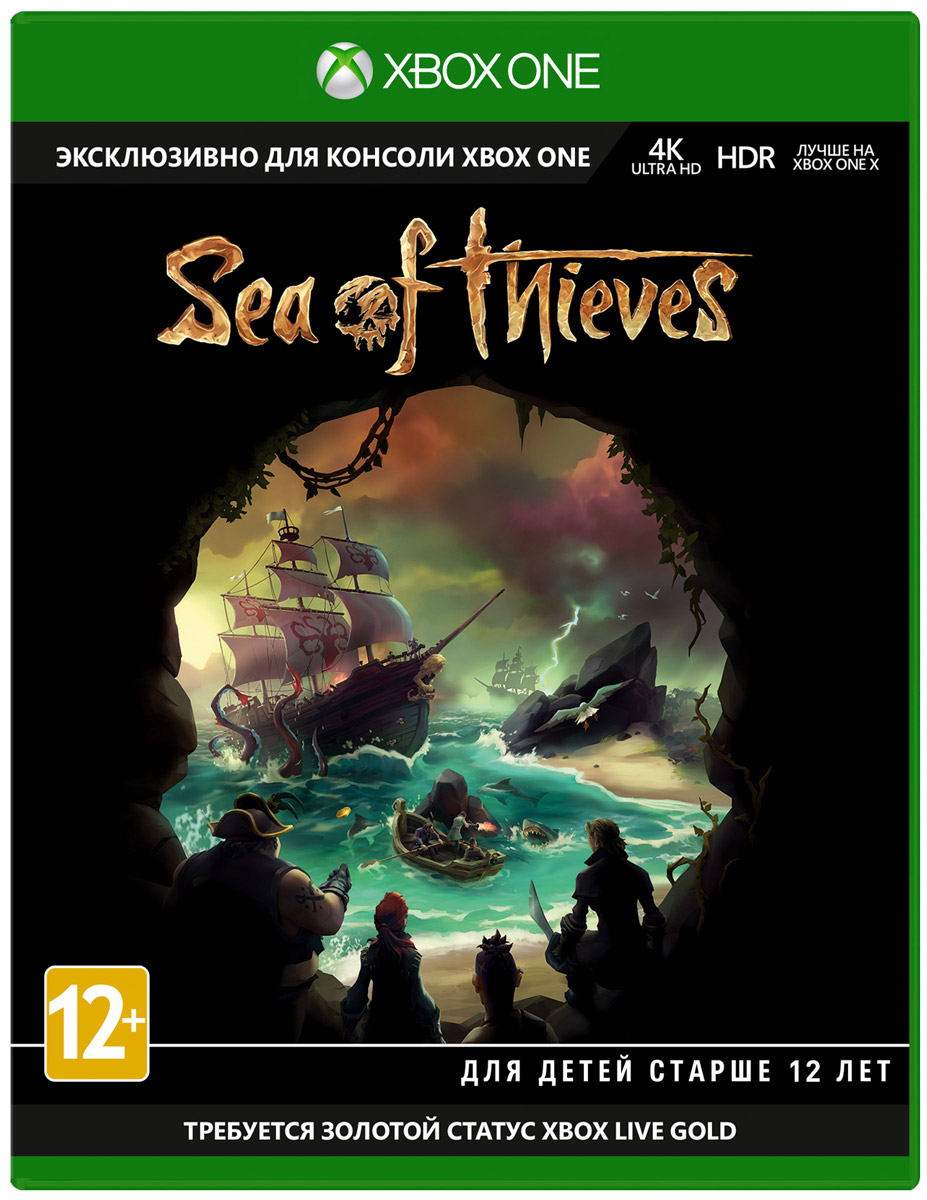 Zakazat.ru Sea of Thieves (Xbox One)
