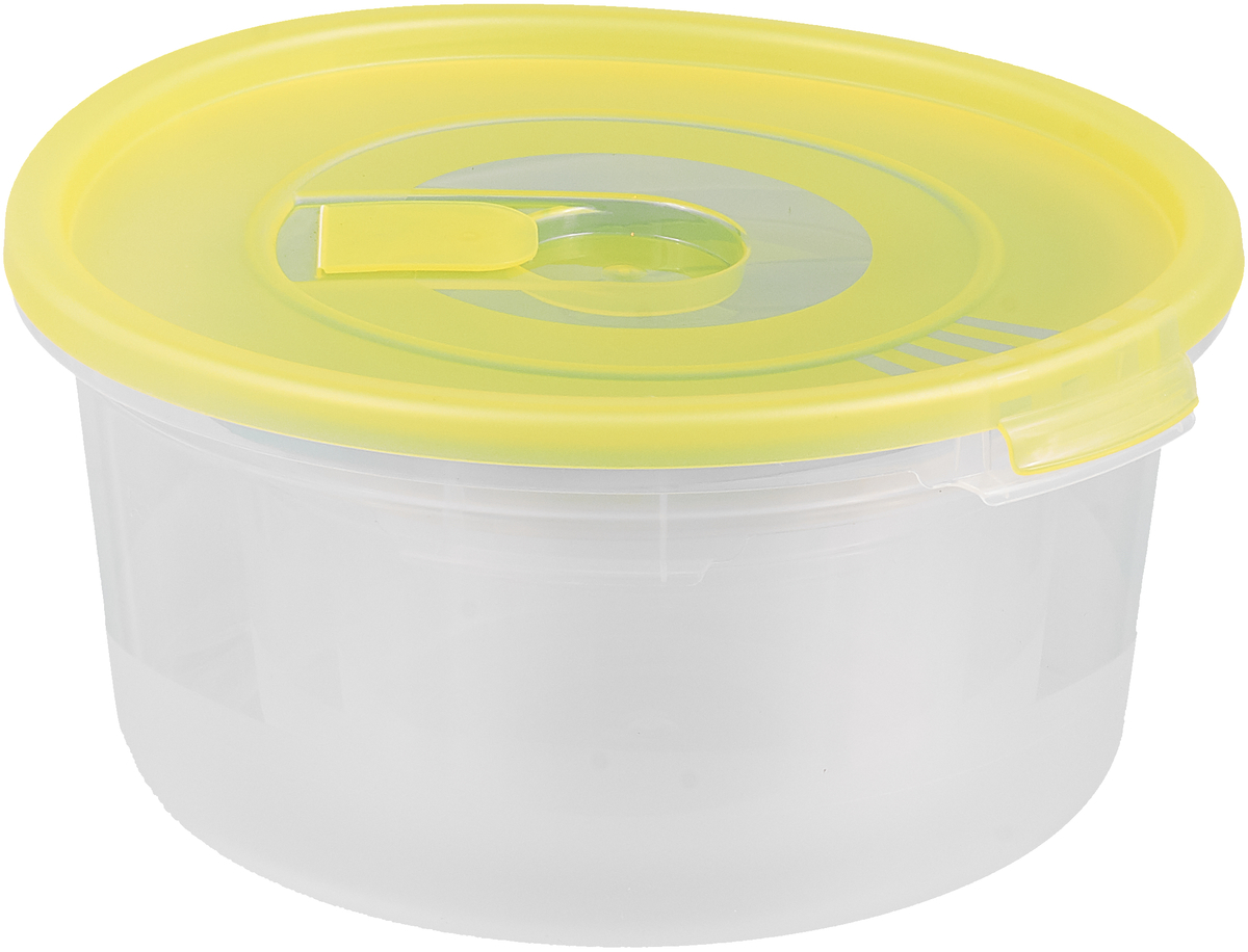 """Набор контейнеров Полимербыт """"Смайл"""", с клапаном, цвет: желтый, синий, 3 шт"""