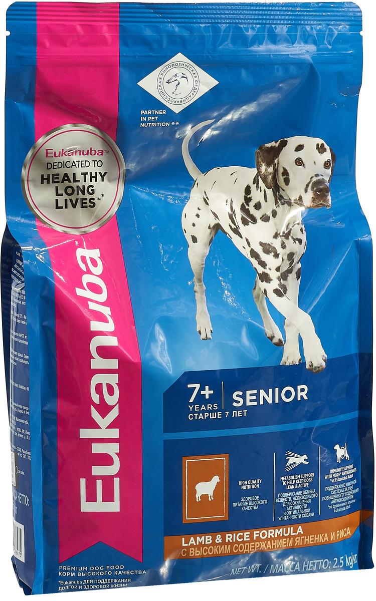 Корм сухой  Eukanuba  для пожилых собак всех пород, с ягненком, 2,5 кг - Корма и лакомства