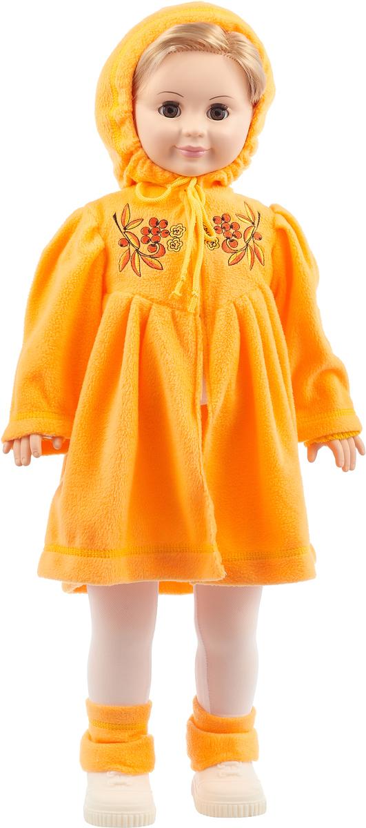 Весна Кукла озвученная Милана 12 кукла весна маргарита 11 озвученная