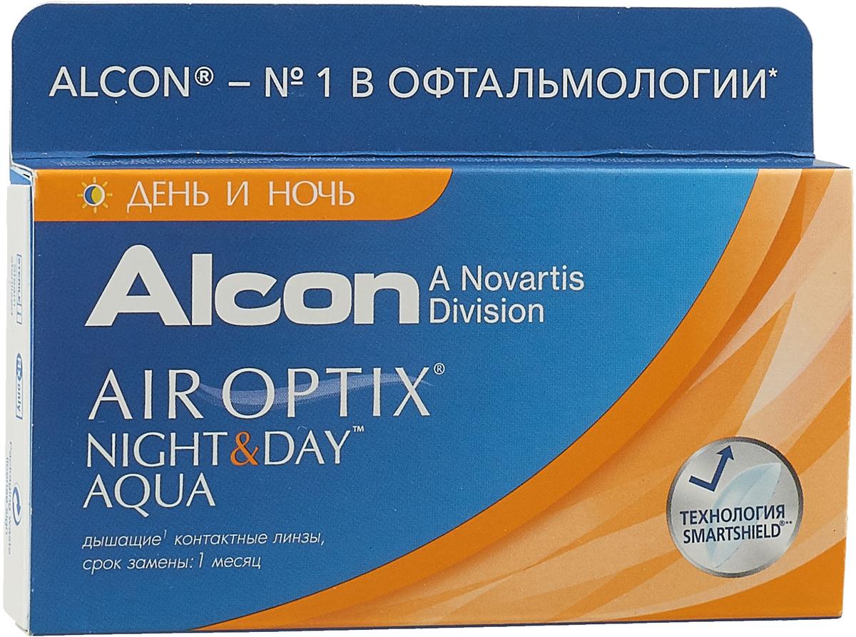 Alcon-CIBA Vision контактные линзы Air Optix Night & Day Aqua (3шт / 8.4 / -4.00)44356Само название линз Air Optix Night & Day Aqua говорит само за себя - это возможность использования одной пары линз 24 часа в сутки на протяжении целого месяца! Это уникальные линзы от мирового производителя Сiba Vision, не имеющие аналогов. Их неоспоримым преимуществом является отсутствие необходимости очищения и ухода за линзами. Линзы рассчитаны на непрерывный график ношения. Изготовлены из современного биосовместимого материала лотрафилкон А, который имеет очень высокий коэффициент пропускания кислорода, обеспечивая его доступ даже во время сна. Наивысшее пропускание кислорода! Кислородопроницаемость контактных линз Air Optix Night & Day Aqua - 175 Dk/t. Это более чем в 6 раз больше, чем у ближайших конкурентов. Еще одно отличие линз Air Optix Night & Day Aqua - их асферический дизайн. Множественные клинические исследования доказали, что поверхность линз устраняет асферические аберрации, что позволяет вам видеть более четко и повышает остроту зрения. Ежемесячные контактные линзы Air Optix Night & Day Aqua характеризуются низким содержанием воды. Именно это позволяет снизить до минимума дегидродацию. В конце дня у вас не возникнет ощущения сухости глаз или дискомфорта. С ними вы сможете наслаждаться жизнью. Контактные линзы Air Optix Night & Day Aqua смогли доказать, что непрерывное ношение линз - это безопасный и удобный метод коррекции зрения! Характеристики:Материал: лотрафилкон А. Кривизна: 8.4. Оптическая сила: - 4.00. Содержание воды: 24%. Диаметр: 13,8 мм. Количество линз: 3 шт. Уважаемые клиенты! Обращаем ваше внимание на то, что упаковка может иметь несколько видов дизайна. Поставка осуществляется в зависимости от наличия на складе.Контактные линзы или очки: советы офтальмологов. Статья OZON Гид