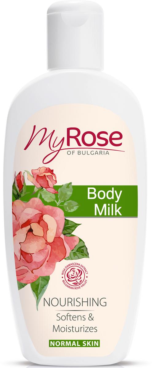 цены My Rose of Bulgaria Молочко для тела Body Milk, 250 мл