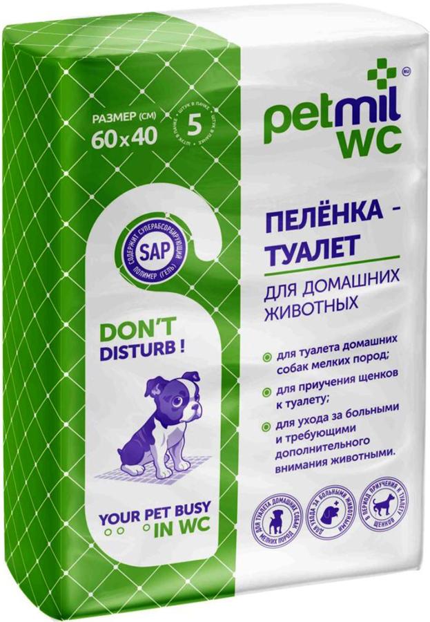 Пеленка впитывающая одноразовая Медмил №5, для животных, с суперабсорбентом, 60 х 40 см пеленка впитывающая одноразовая медмил 30 для животных 60 х 40 см 30 шт